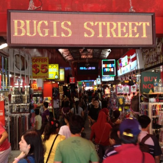 How to plan an amazing holiday in Singapore - Bugis Street